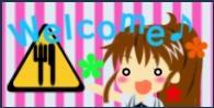 ポプラ_Welcome.jpg