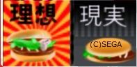 広告の品.jpg
