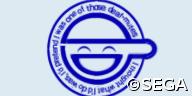 笑い男(改訂版.png