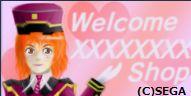 WelcomeShop(ハート).jpg