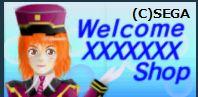 WelcomeShop(aquq).jpg