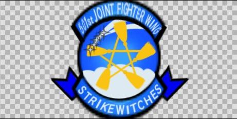第501統合戦闘航空団「ストライクウィッチーズ」.jpg