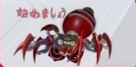 muramasapso20130308_021131_002.jpg