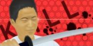日本刀おじさん.png