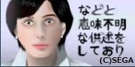 滝川クリステル.jpg