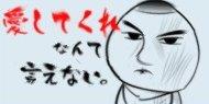 やっさくん(愛).jpg