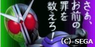 仮面ライダーW.jpg