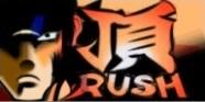 頂RUSH.jpg