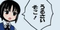 鹿倉 胡桃.jpg