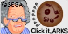 クッキーババア.jpg