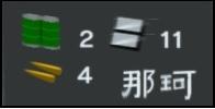 ナカチャンダッタモノダヨー.jpg