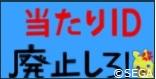 ID制.jpg