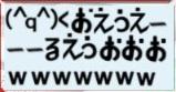 クロエルメール.jpg