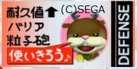 使いきろう@セレ.jpg