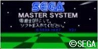 mastersystem_0.jpg