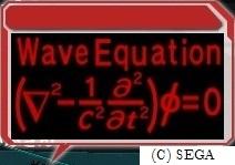波動方程式.jpg