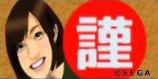 広報隊新年A.jpg