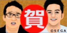 広報隊新年B.jpg