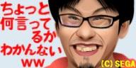kimura2_1.jpg