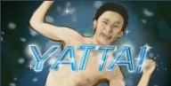 yatta_1.jpg