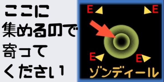 終の艦隊.jpg