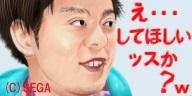 sitehoshi_1.jpg