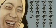 tsuribaka1.jpg