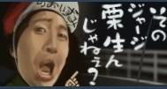 tsuribaka2.jpg