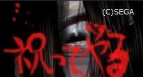 貞子2.jpg