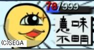 スエゾー.JPG