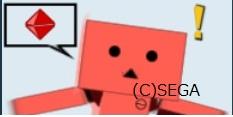 赤箱ダンボー.jpg