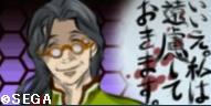 シタン先生_0.JPG