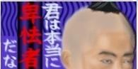 nagasawakun.jpg