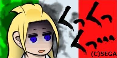 アンナ(ニポンゴ).jpg