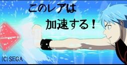黒子テツヤ(イグナイト).jpg