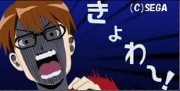 八軒(きょわー).jpg