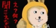 kikoenai_ri.jpg