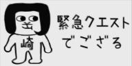 オカザえもん.jpg