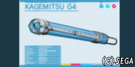 KAGEMITSU1.0.0.png