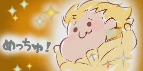 14めっちゅ.png
