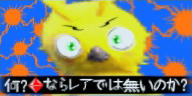 勝鬨くん風ラッピーさん.jpg