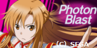 アスナ Photon Blast.png