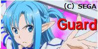 アスナ(U) Guard 2.png