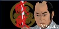 将軍様(wiki).jpg