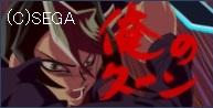 黒咲のターン@wiki.jpg