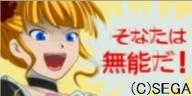 symbol_013_ベアトs.jpg