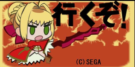 SD赤セイバー4.jpg