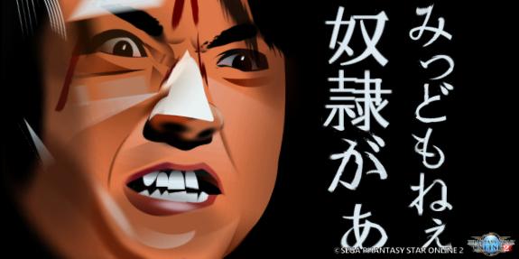 藤原竜也.jpg