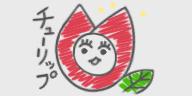 ueki1.png