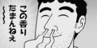 hiroshi1.png